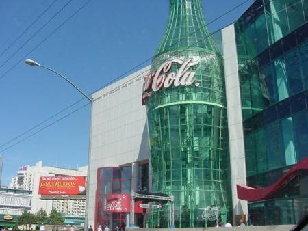 coca cola factory Atlanta GA | Places I've been & what I ...