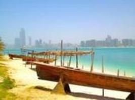 Musandam Dibba Day Trip from Dubai Including Dhow Cruise http://www.scoop.it/t/dubai-holiday-tours/p/4074505020/2017/01/26/musandam-dibba-day-trip-from-dubai-including-dhow-cruise?utm_medium=social&utm_source=googleplus