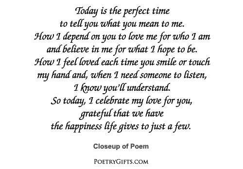 Romantic Love Poems for Husband | Husband or Wife Personalized Poem Husband Wife Gift Love Poem Gift ...