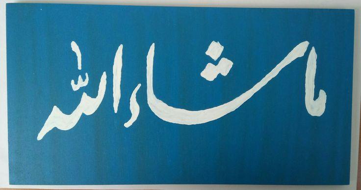 Ahşap Boyama, Arapça Maşallah Yazısı.