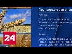 Уильям Энгдаль о перспективах российского зерна http://тула-71.рф/новости/24721-uiljam-engdal-o-perspektivah-rossiiskogo-zerna.html