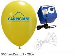 500 Palloncini personalizzati su due lati - Low Cost P505