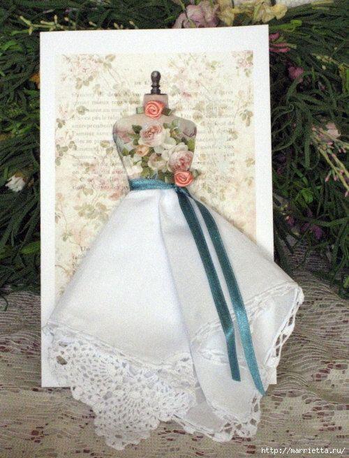 Сентября, винтажная открытка из носового платка