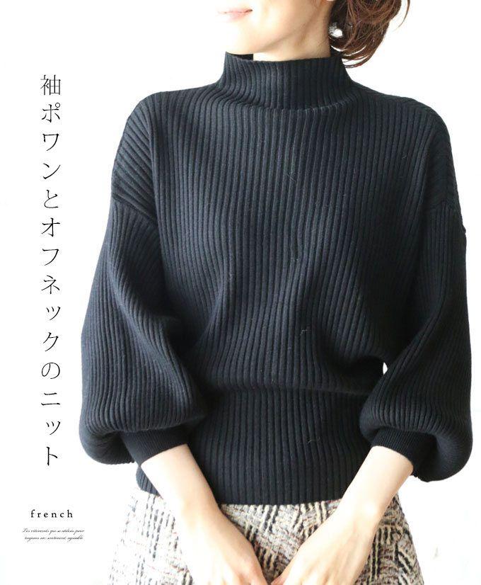 http://item.rakuten.co.jp/onepi-c/w8036/