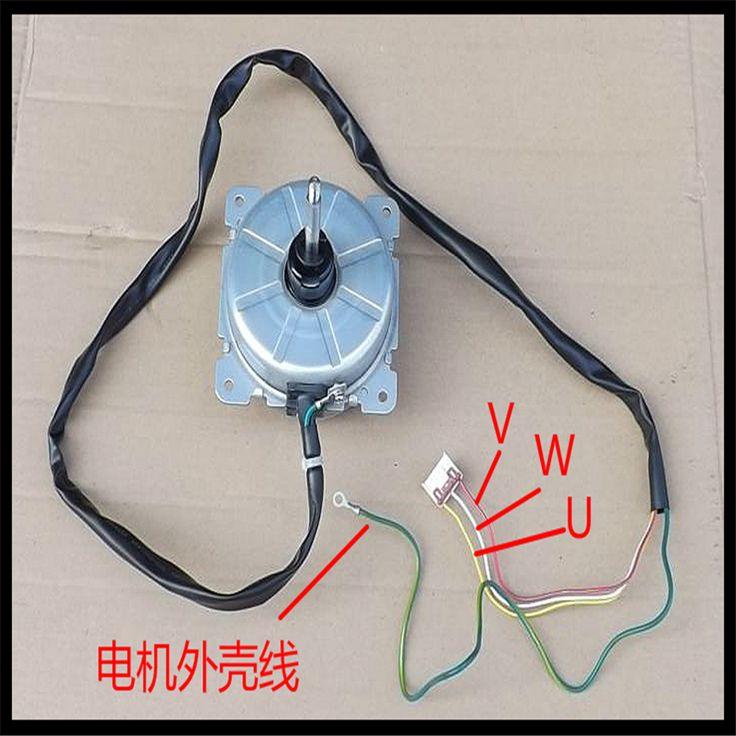 高電圧ブラシレスdcモータ三相交流風力タービン空調ファンモータ
