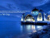 Ramadan Mubarak, Ramzan Id, Eid ul Fitar, Eid Mubarak, Happy Eid, Wishes, Wallpapers, Images, Pictures, Photos, HD, 1080p