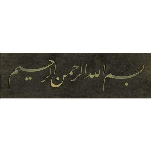 Jali Taliq Zarnich 'Besmele', 9x28,5cm (original size), fine art print