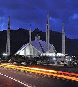 Date – > January 06, 2017 City – > Karachi Tender Type – > Government Newspaper – > Dawn News