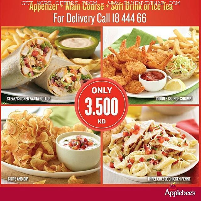 Applebees kuwait lunch special savemydinar for Lunch specials