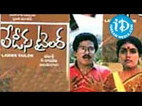 Ladies Tailor Telugu Full Movie || Rajendra Prasad, Archana, Deepa || Vamsy || Ilayaraja - http://www.wedding.positivelifemagazine.com/ladies-tailor-telugu-full-movie-rajendra-prasad-archana-deepa-vamsy-ilayaraja/ http://img.youtube.com/vi/I3O-Q08Gd4U/0.jpg %HTAGS
