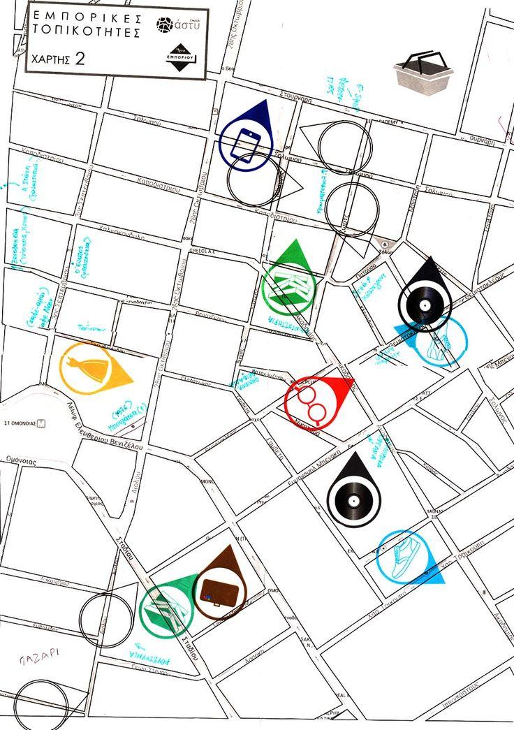 Χειρόγραφος χάρτης, από αυτούς που χρησιμοποίησαν στην καταγραφή