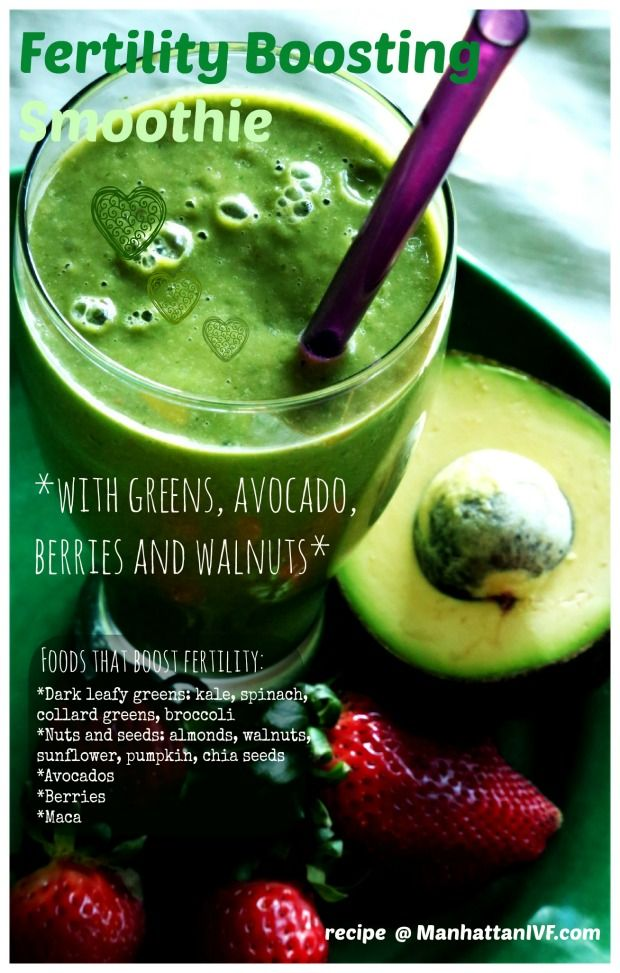 **Fertility Boosting Green Smoothie**  Find recipe @ http://www.hannajesionowskamd.com/blog/2013/12/06/the-art-of-green-smoothie-137338