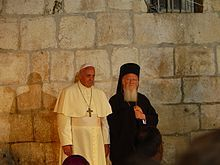 Pope Francis - Wikipedia, Pope Francis meeting with Patriarch Bartholomew I in the Church of the Holy Sepulchre during his 2014 pilgrimage to the Holy Land