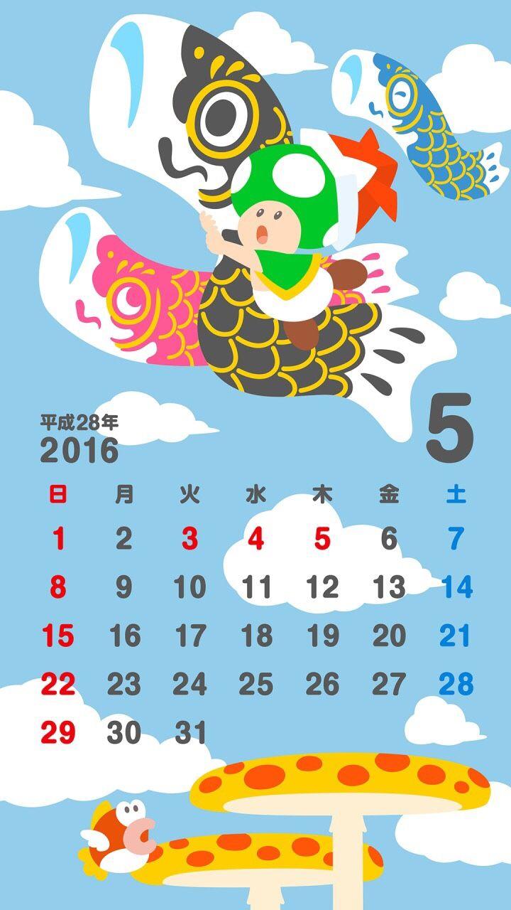 Calendar Wallpaper Nintendo : Best images about nintendo on pinterest super mario
