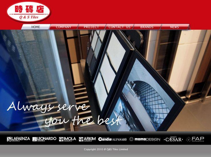 Website Design in 2010 Tiles website