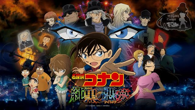 Detective Conan Movie 20: The Darkest Nightmare Subtitle Indonesia - ANIME COLLECTION SAVE