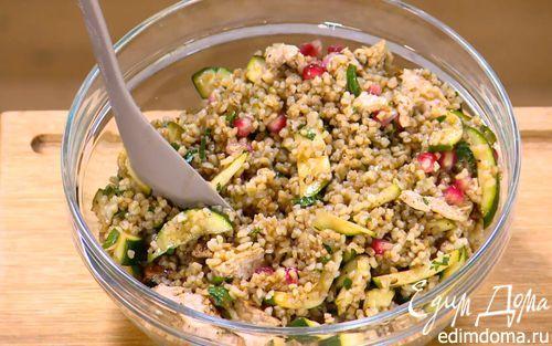 Салат из булгура с курицей, цукини и гранатом  | Кулинарные рецепты от «Едим дома!»