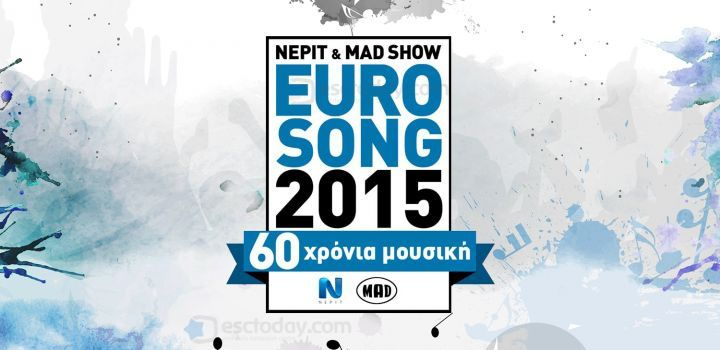 eurovision 2017 ukraine голосование