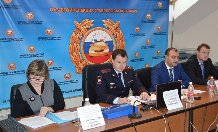 Почта России обеспечит население световозвращающими элементами