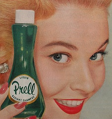 Prell Shampoo--lots of suds! Think this was the only shampoo there was.... Oh, and Tame cream rinse.