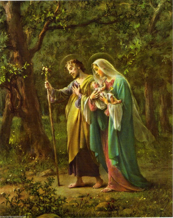 Catholic Picture Print Art Holy Family Jesus Mary Joseph by Cromo of Italy