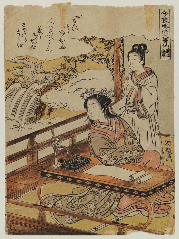Mother and Child Watching a Boy Flying a Kite woodblock print