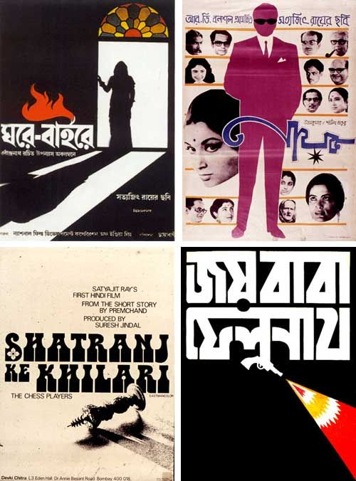 Satyajit Ray movie posters
