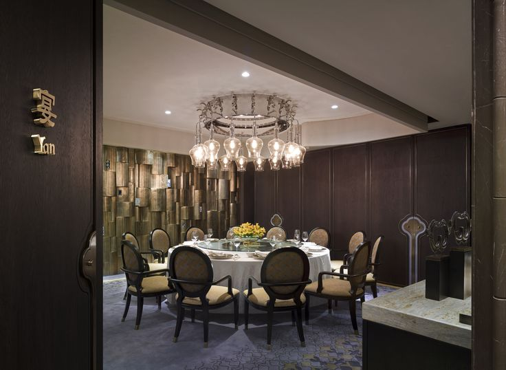 Shang palace private dining room restaurant dining for U s senate dining room