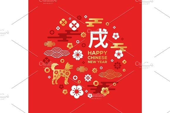 Chinese New Year Card With Zodiac Dog On Red Chinese New Year Card Chinese Patterns Chinese New Year Greeting