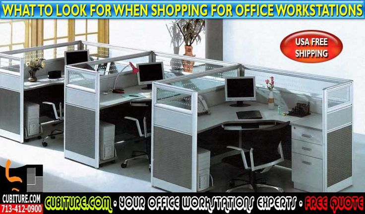 There are certain things to always keep in mind when shopping for office workstations. New, Used & Refurbished Office Furniture For Sale By CUBITURE.COM