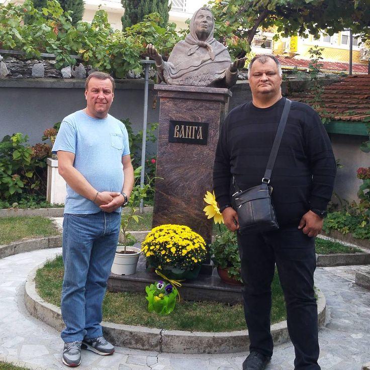 2016 10 15 Bulgaria,Petrich,House Baba Vanga,Aksenov Viktor
