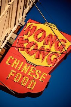 Vintage Hong Kong Chinese Food Neon Sign. Cambridge, MA where I grew up eating and drinking in this joint! Sign still there.