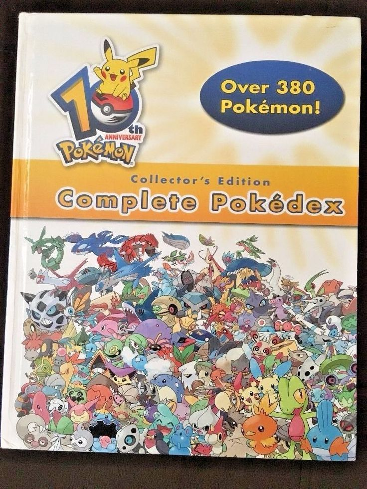 10TH Anniversary POKEMON  Collector's Edition Complete Pokedex Pre-Owned stores.ebay.com/urbanreseller