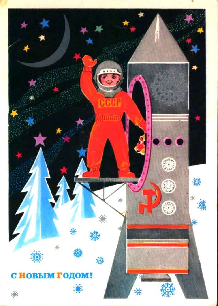 Vintage cosmonaut Christmas card