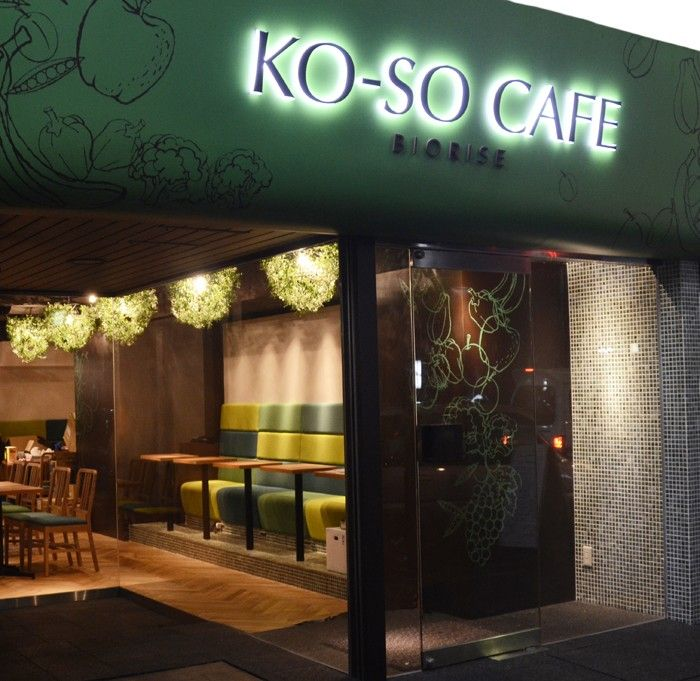 """KO-SO Cafe Biorise"" at Ebisu, Halal Certified"