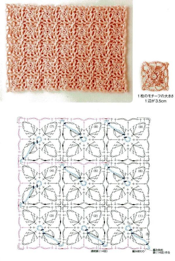 Square padrão crochê flor quadrado