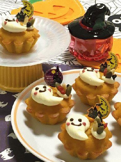 「「大豆と米麹のスイーツ粉」を使った、かぼちゃのケーキ」シフォン | お菓子・パンのレシピや作り方【corecle*コレクル】