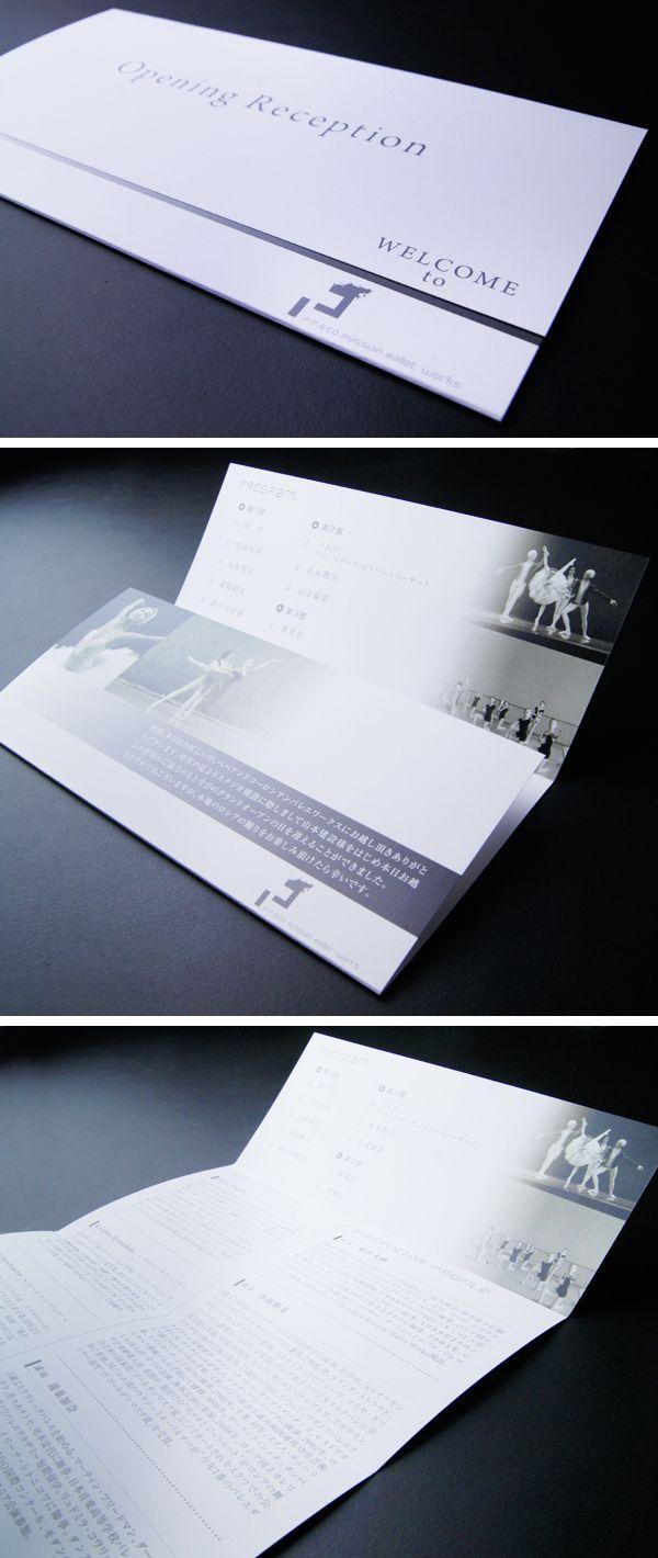 【deftnova】デフトノヴァ - 販促・ショップデザイン全般のお手伝い【千葉県柏市を中心に】