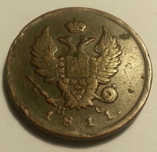 1811 silver coin 2 kopeks kopiika Russia Russland Russie Россия रूस 俄國 ロシア