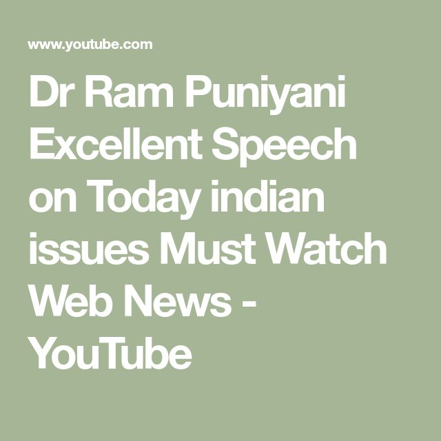Dr Ram Puniyani Excellent Speech on Today indian issues Must Watch Web News - YouTube