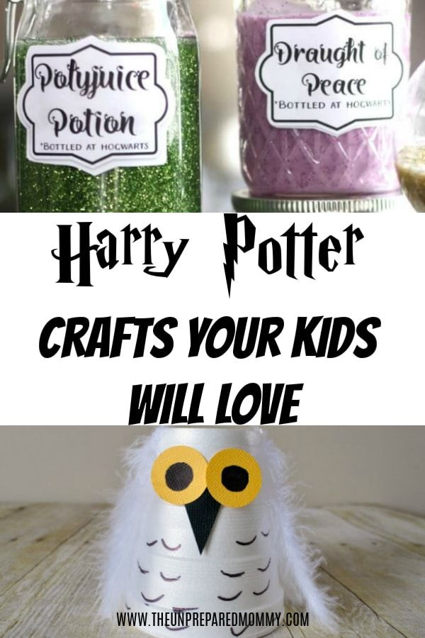 20 Harry Potter Crafts for Kids – The Unprepared Mommy