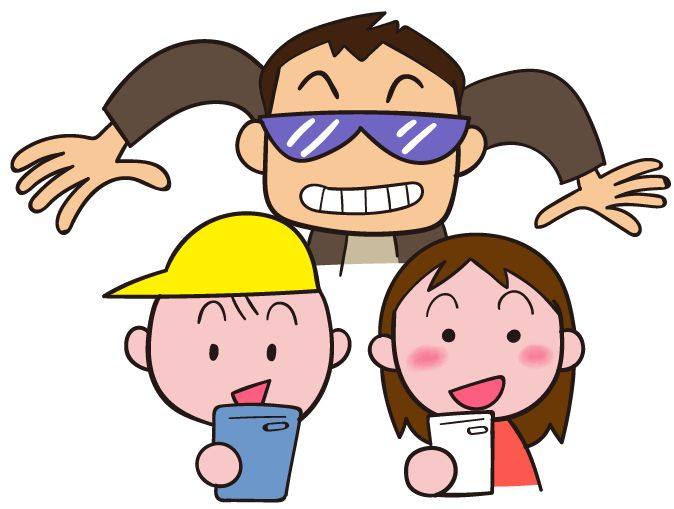 歩きスマホのイラスト 危険!スマホゲームに夢中な子どもたち。悪い人に狙われています