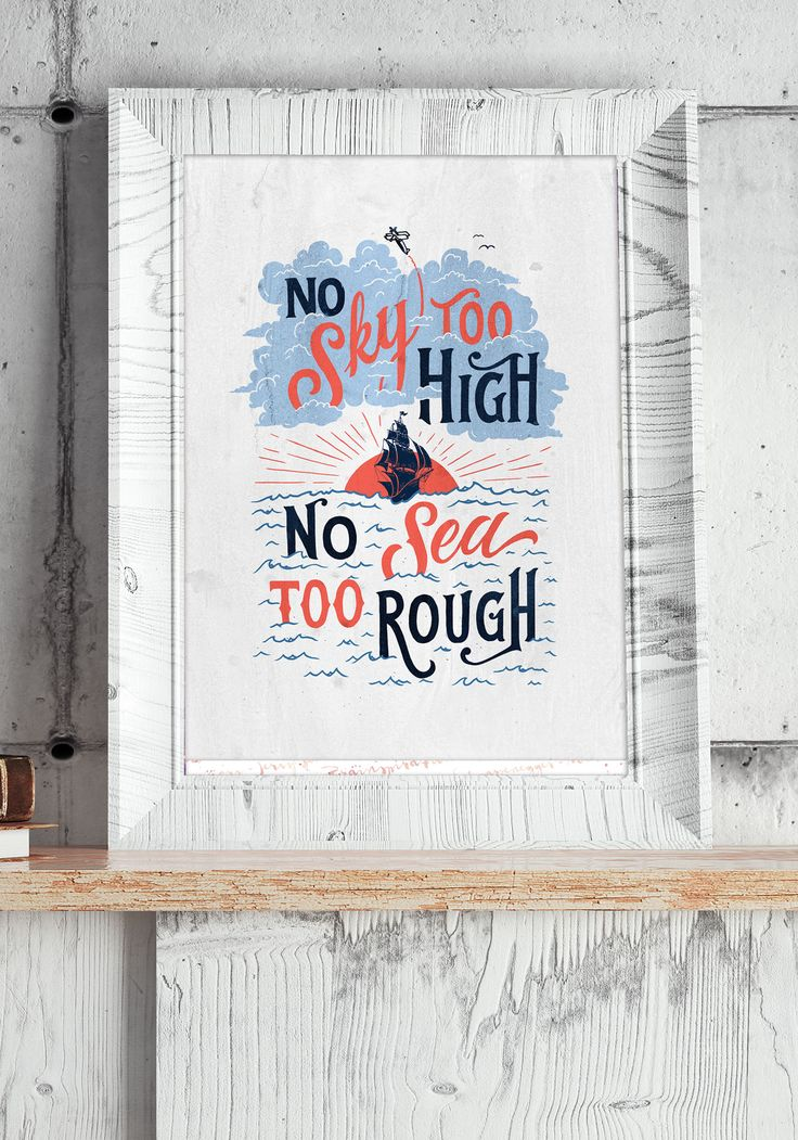 Roam Far and Wide - Travel Collection. Inspirational artworks and prints available in fine art 220gsm matte paper, fabric wall decals and unmounted canvas in 4 different sizes for the Home or Office.