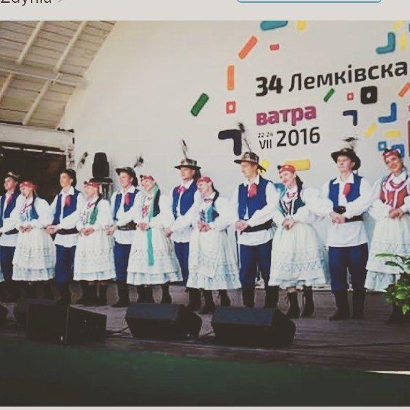Repost @s.fornal #watra #vatrazdynia #zdynia #pogorzanie #folk #dance #singing #lemko #festival #music #love #summertime