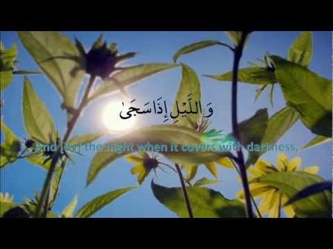▶ Surah Duhaa   Sa'ad al Ghamdi سورة الضحى للقارئ الشيخ سعدالغامدي -