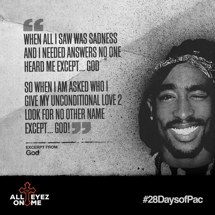 2pac Quotes About Hustle