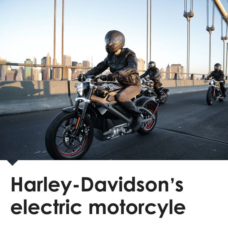 Harley-Davidson have created a wicked electronic motorcycle concept and US customers can test it out!