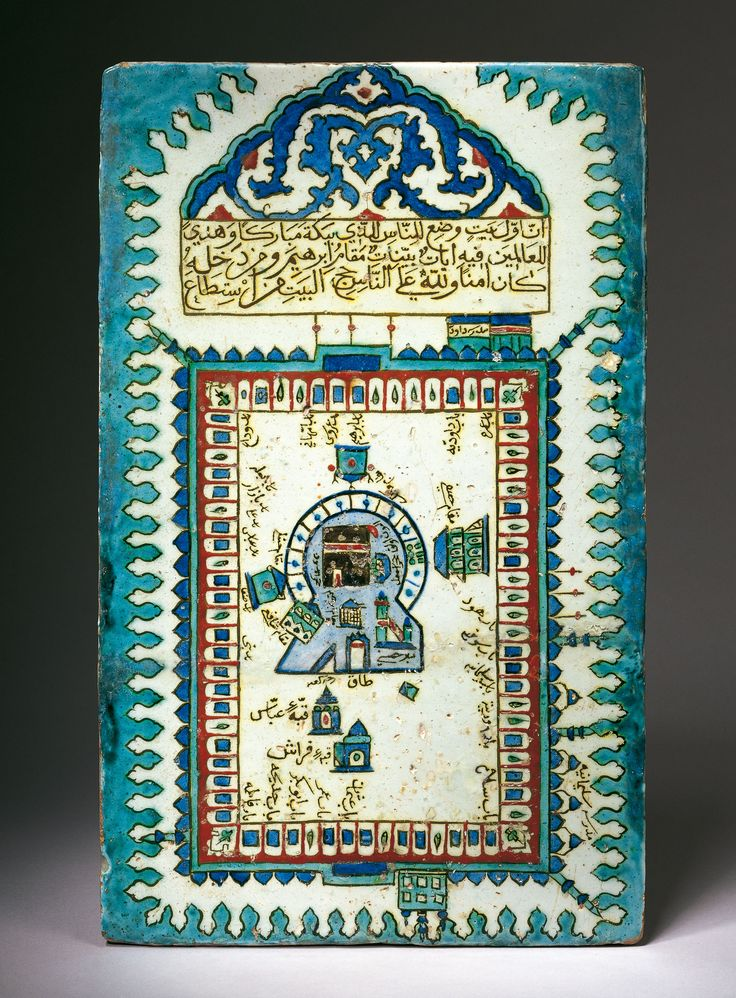 Classification Ceramic, Mosaic  Object name Qibla Tile  Geography Turkey  Period Ottoman, 17th century CE  Dynasty Ottoman