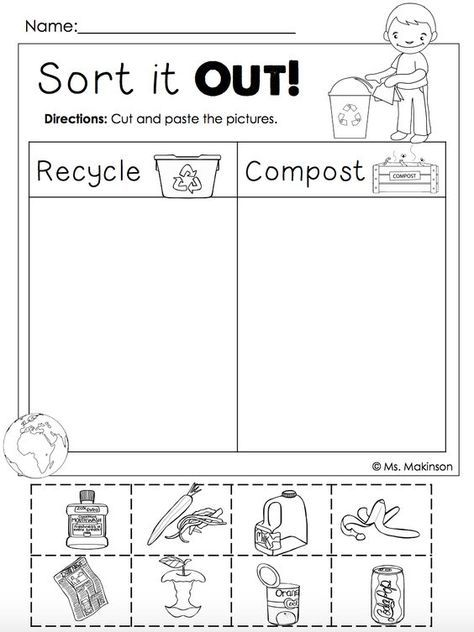 FREE!! - Earth Day Printables - Recycling and Compost (cut and paste).  Download this FREEBIE at:  https://www.teacherspayteachers.com/Product/Earth-Day-FREE-1791341