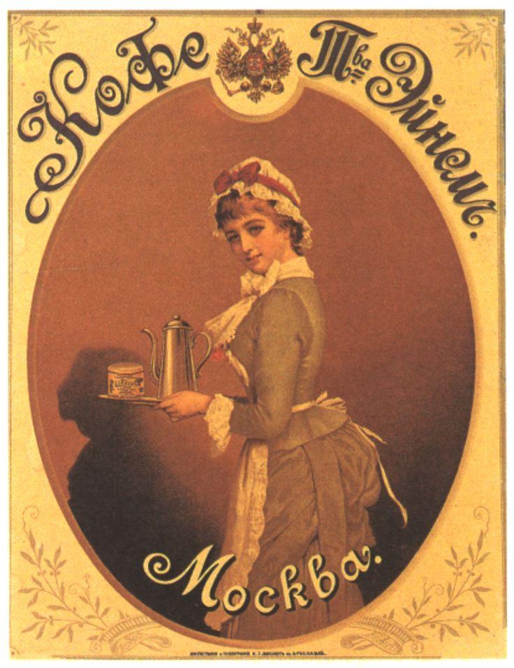 Приглашение гости, открытки реклама старинные